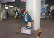映画『パディントン』公開告知キャンペーンで等身大キャラクター像を東急電鉄8駅に設置し、モバイルスタンプラリーを実施!
