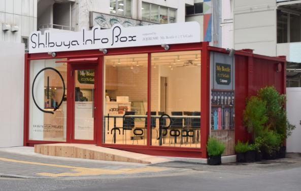 渋谷のまちの未来像を伝えるカフェ型情報施設「Shibuya info βox」の展開をサポート
