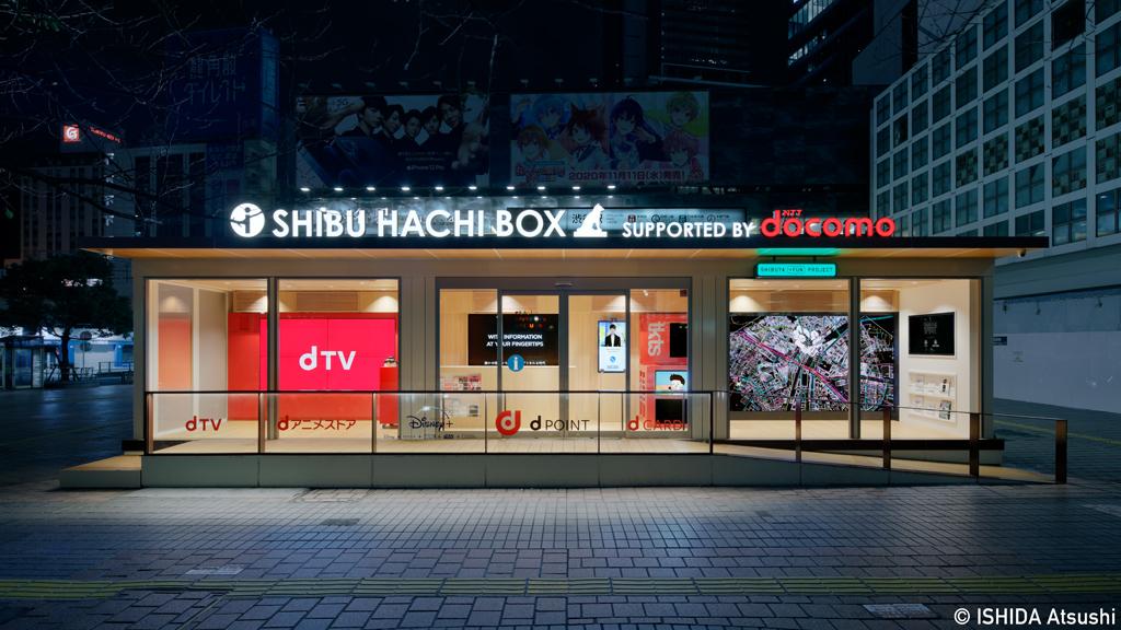 渋谷駅ハチ公前広場新観光案内所「SHIBU HACHI BOX」における街の情報発信機能の開発をサポート