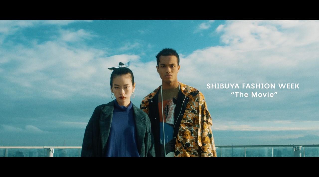 「第14回 渋谷ファッションウイーク」は12か所の商業施設で撮影したオリジナルムービーで、ファッションを世界に発信
